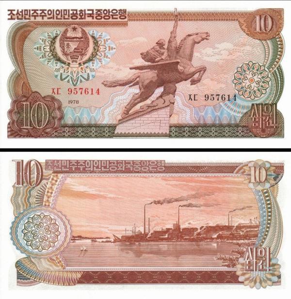 10 Won Severná Kórea 1978, P20a