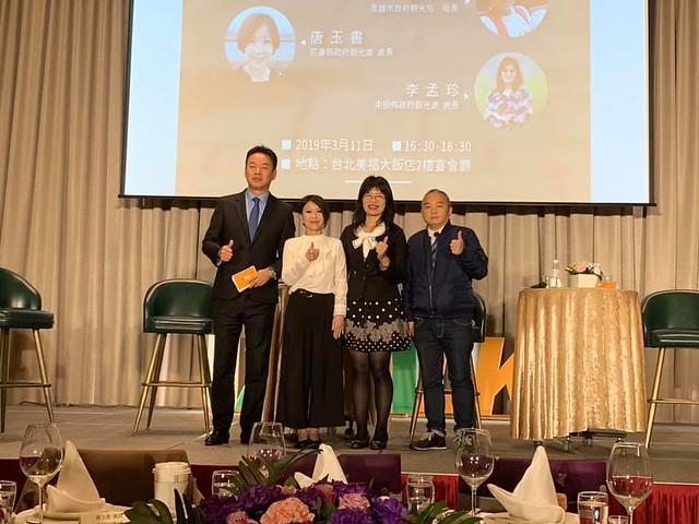 入境旅遊協會王全玉理事長邀約參與盛會 (11)