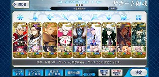 Screenshot_20190324-012316_Fate_GO