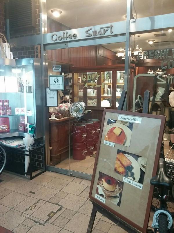 smart coffee@京都府京都市中京区