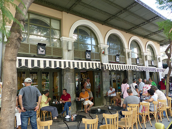 café Mokka, AThinas 44