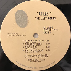 THE LAST POETS:AT LAST(LABEL SIDE-A)