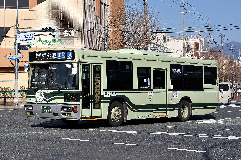 kyotoshi_523