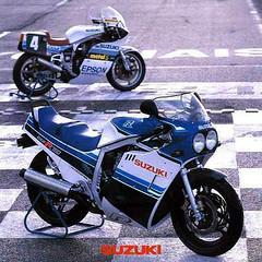 Suzuki 750 GSX-R 1985 - 19