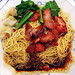 Wantan Noodles @Unity Food Court in Simei