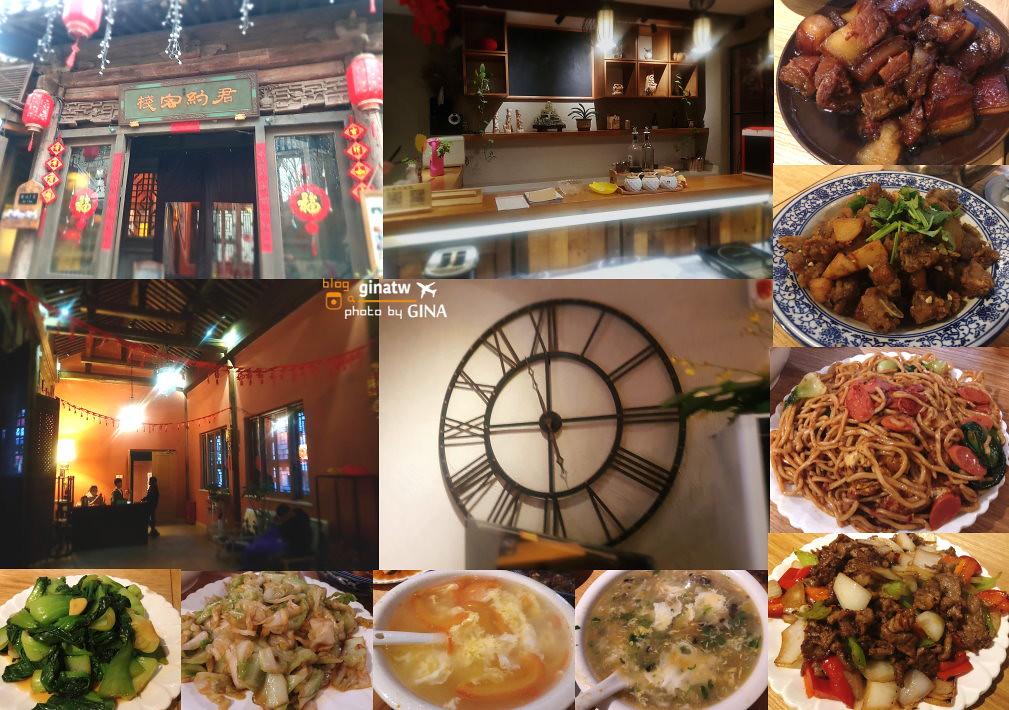2020中國自由行北京近郊 古北水鎮 小鎮美食攻略(旅遊消費卡介紹)+免費泡腳池 / 司馬台長城 UNESCO聯合國世界文化遺產 +北京地鐵 @Gina Lin