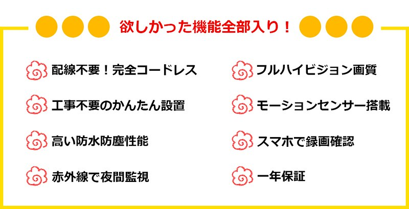 塚本無線 亀ソーラー (6)