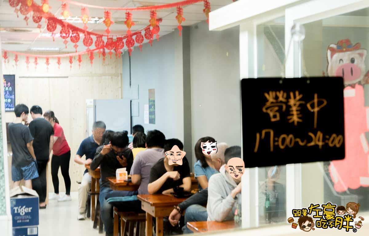 澎湖燒烤 呷飽飽燒烤屋-60