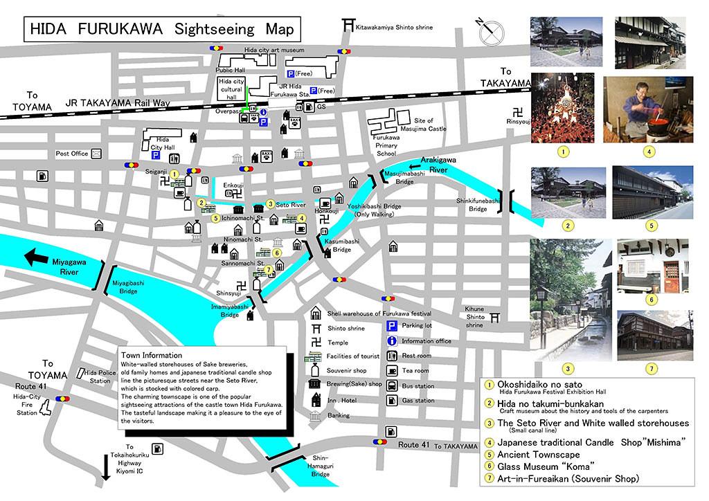 Hida_Furukawa_Sightseeing_Map