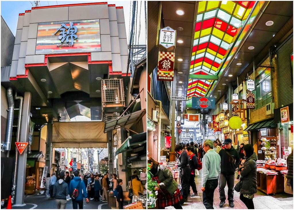 kyoto-nishiki-market-alexisjetsets