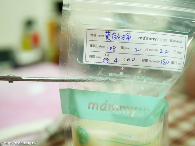 母乳袋-1420401
