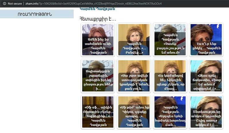 Սունկ կայքերը չեն ստեղծում սեփական բովանդակություն, այլ վերատպում են լրատվականներից և ֆեյսբուքյան էջերից վերցված նյութեր: