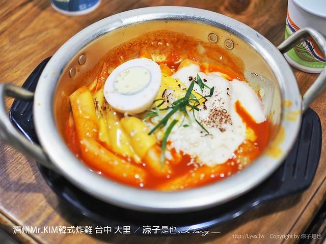 濟州Mr.KIM韓式炸雞 台中 大里 25