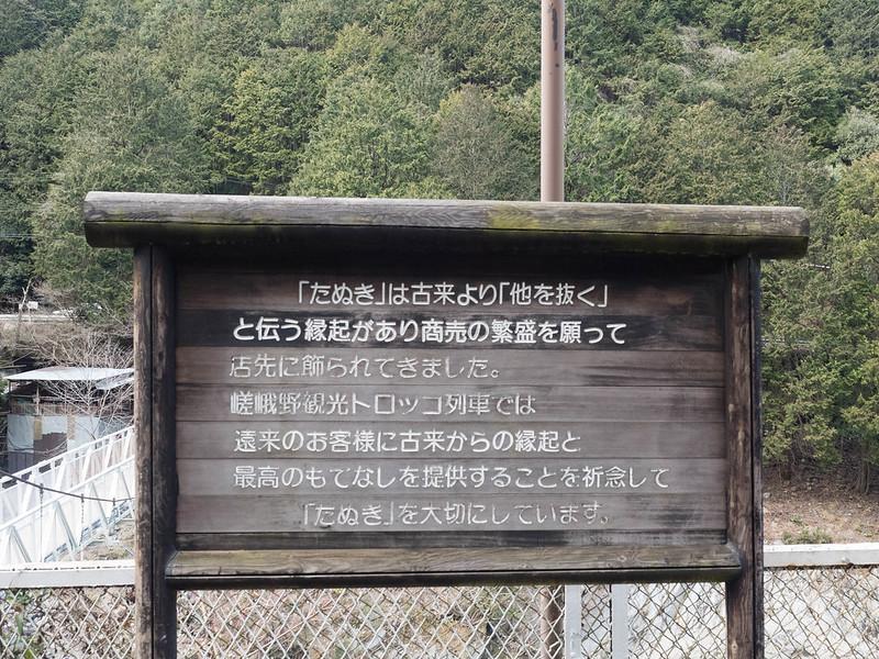 20170317-愛宕山_0511.jpg