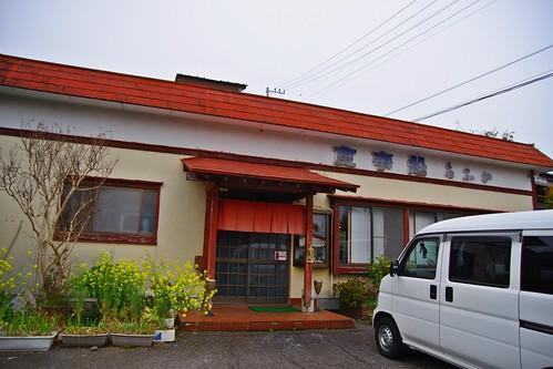 IMGP2498