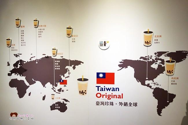 奇麗灣珍奶文化館 宜蘭親子景點 觀光工廠 燈泡珍珠奶茶 DIY 綠建築 (14)
