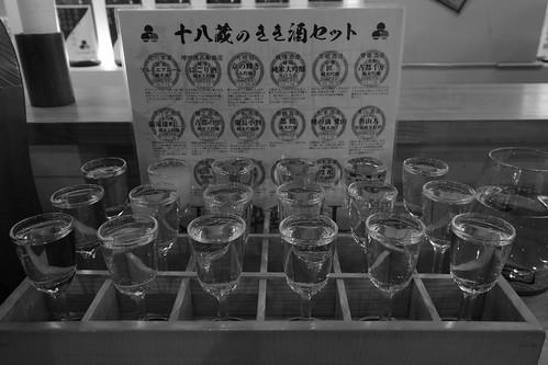 25-02-2019 Kyoto (39)