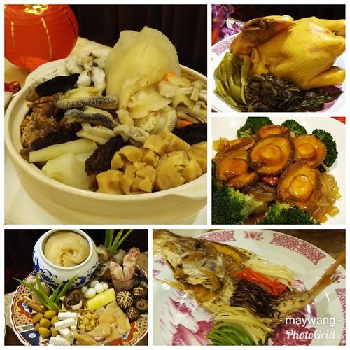 2019福華年菜餐敘