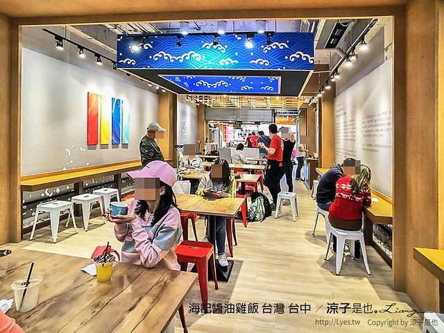 海記醬油雞飯 台灣 台中 4