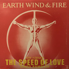 EARTH, WIND & FIRE:FALL IN LOVE WITH ME(JACKET B)