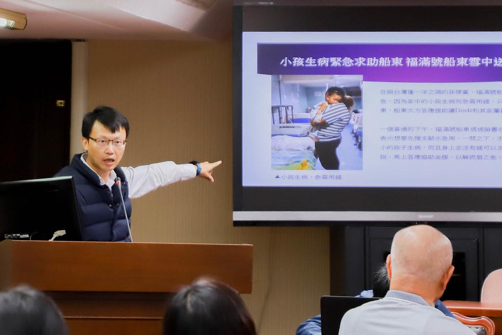 .鮪魚公會專員林涵宇表示人團不應以偏概全無視優良船東照顧外籍漁工