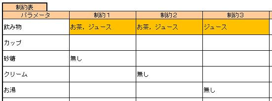 2-3_f49b6c72