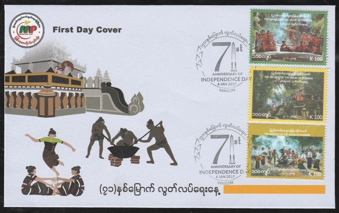 Myanmar - 71st Anniversary of Independence (January 4, 2019) first day cover