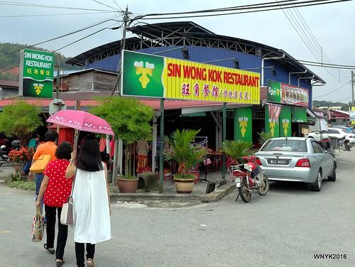 Sin Wong Kok