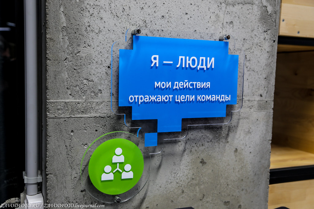 IMG_6048ая