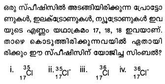 Plus One Chemistry Model Question Papers Paper 3Q1
