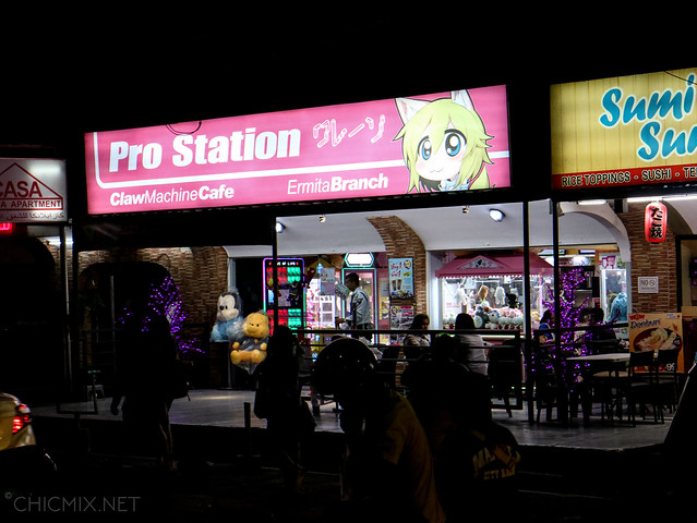 Pro Station Milk Tea (5 of 14)
