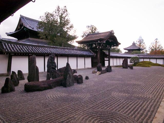 733-Japan-Kyoto