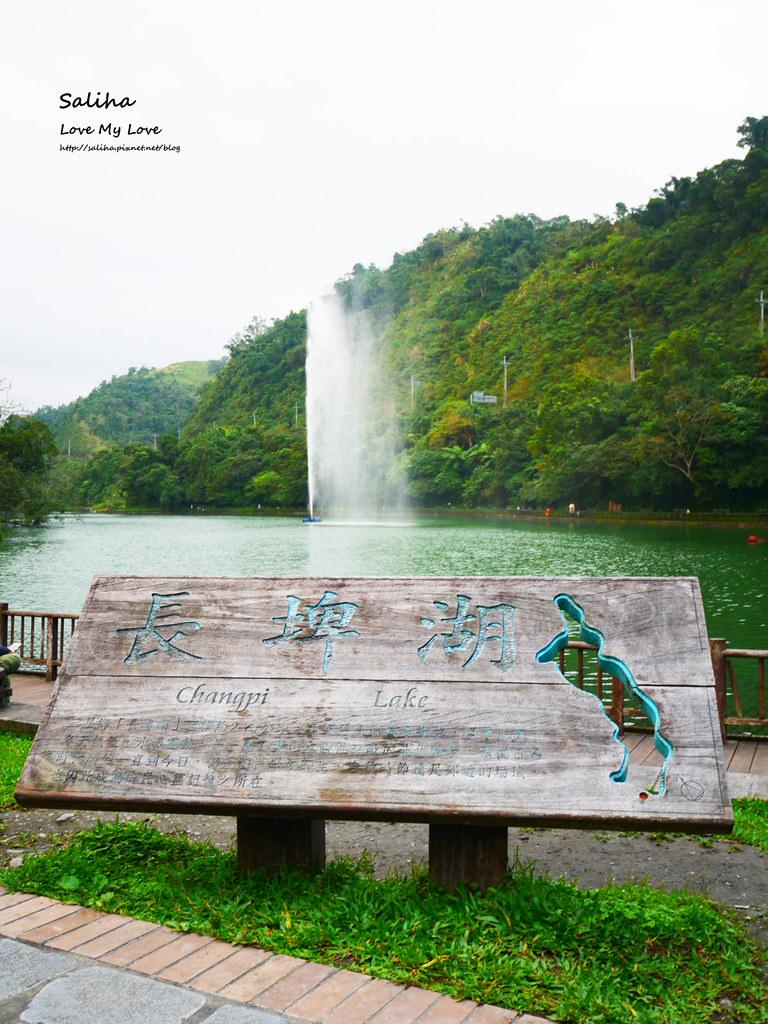 宜蘭三星兩天一夜一日遊景點推薦長埤湖清水地熱谷附近景點 (12)