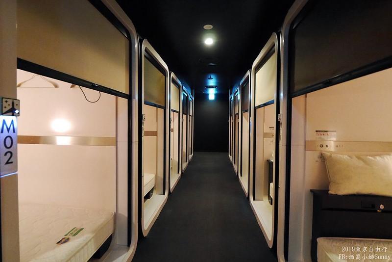 東京住宿|鄰近羽田機場的FIRST CABIN膠囊旅館