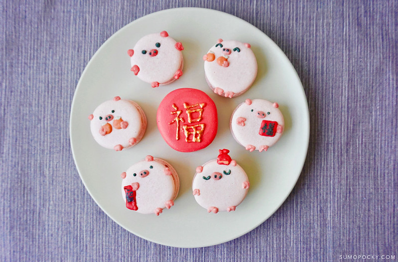 Year of the Pig Macarons Recipe