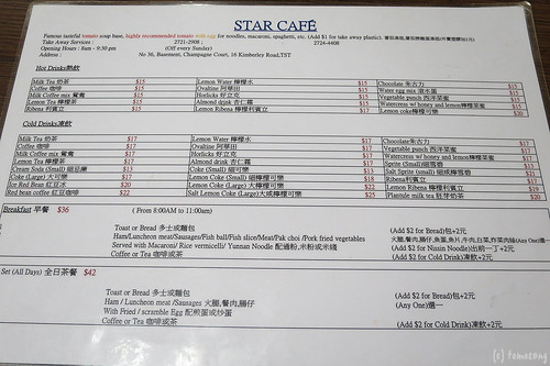 Star Cafe, Champagne Court