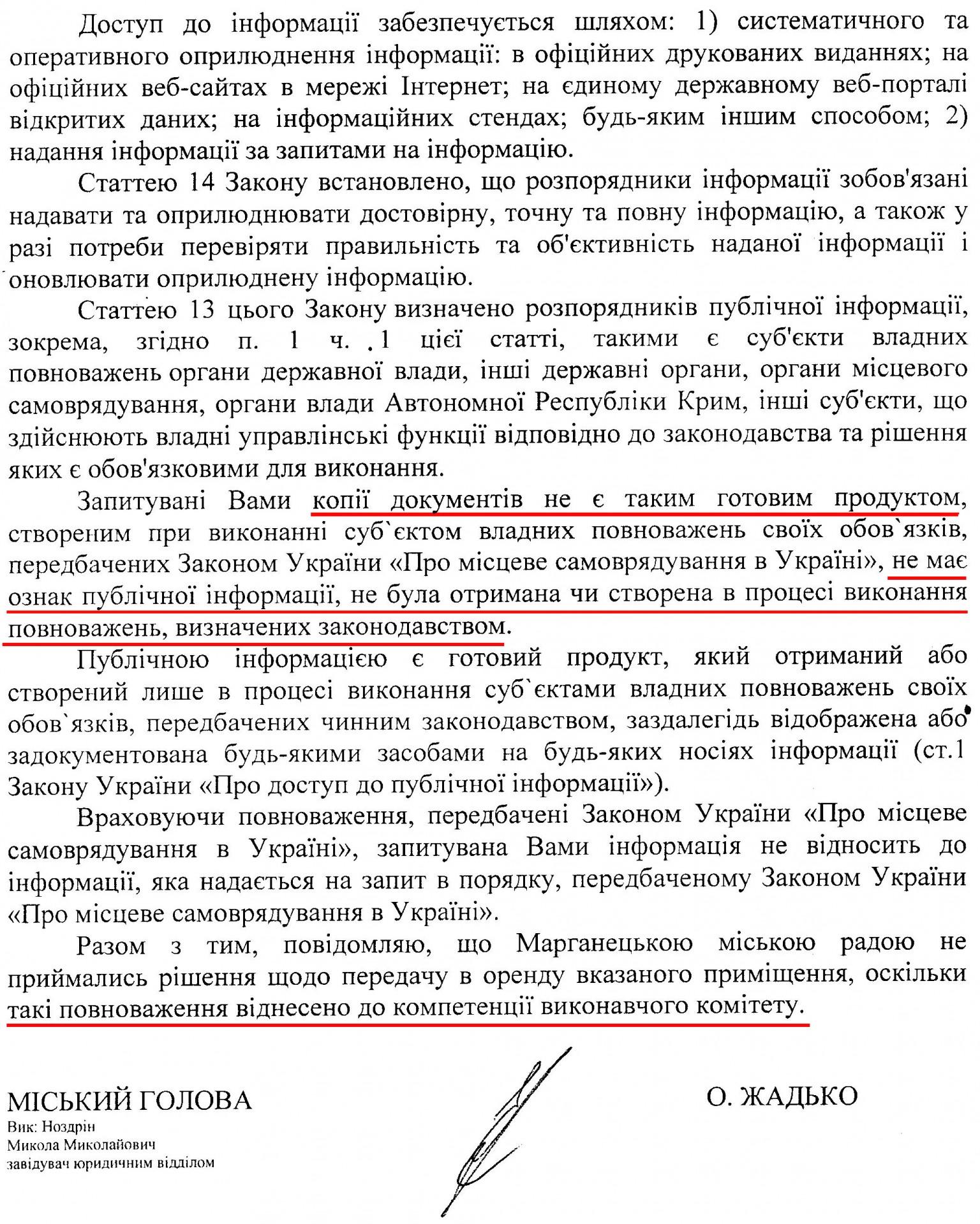 06-5c5af6e6c3c7b-mr_margantsa_i_deputat_oblsoveta_dali_protivopoloz.original