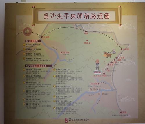 20190128-吳沙開蘭路線圖 拷貝