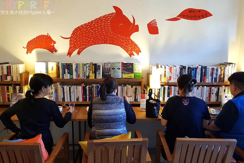 一本書店,台中中式簡餐,台中南區,台中南區美食,台中文青風餐廳,台中美食 @強生與小吠的Hyper人蔘~