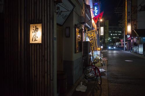 Kamejima 2-choime, Nagoya