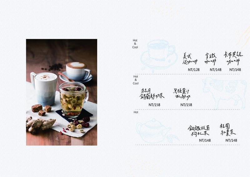 卓也小屋誠品信義店,台北素食,台北素食餐廳 @陳小可的吃喝玩樂