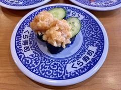 藏壽司, くら寿司, Kura Sushi, 台北館前店, 台北, 台灣, Taipei, Taiwan