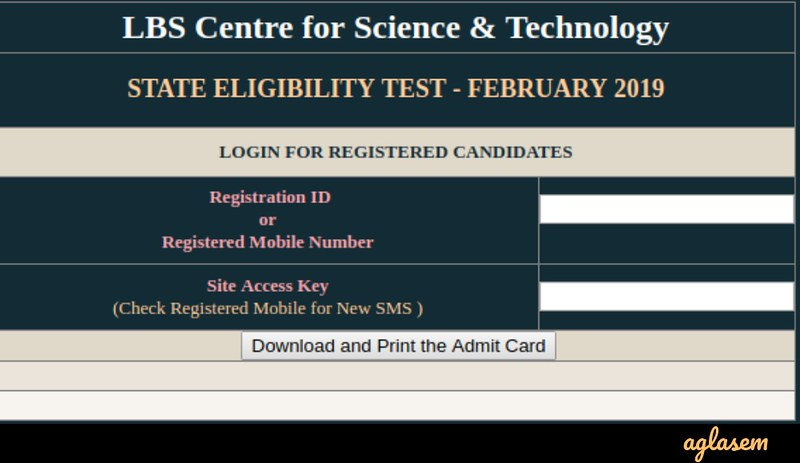 admit card- login page