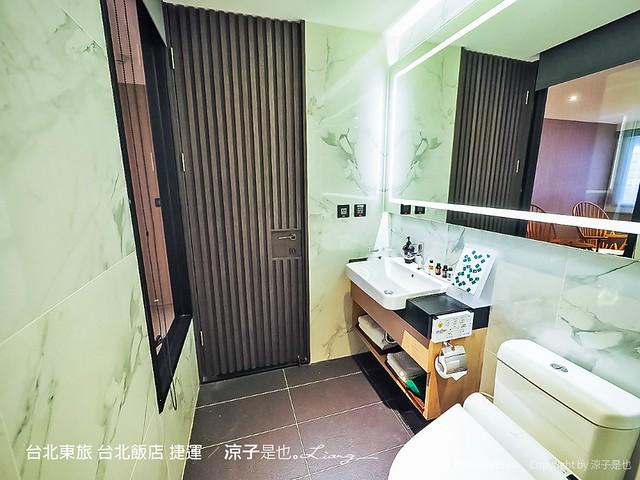 台北東旅 台北飯店 捷運 46