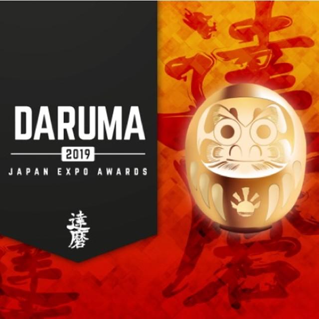 Daruma 2019