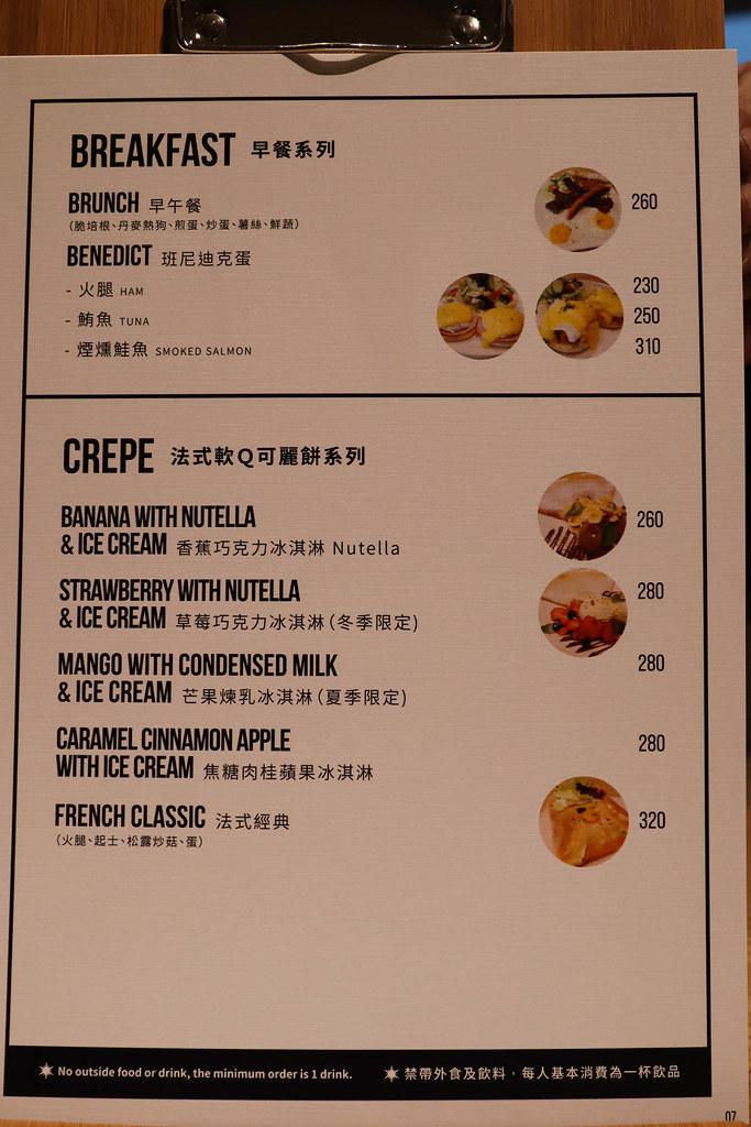 POLAR CAFE 西門旗艦店 (10)