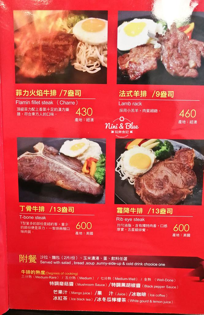 泰德牛排 菜單menu價位04