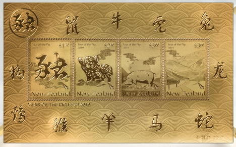 New Zealand - Year of the Pig (January 16, 2019) gold foil miniature sheet of 4