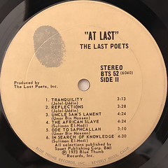 THE LAST POETS:AT LAST(LABEL SIDE-B)