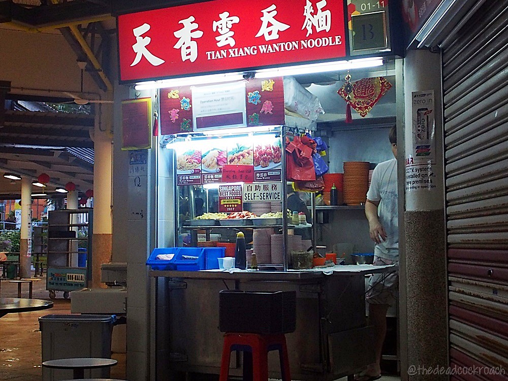 food review,food,review,singapore,tanglin halt, tanglin halt food centre, tian xiang wanton noodle,wanton noodle,天香雲吞麵,雲吞麵,wanton meefood, food review, review, singapore, tanglin halt, tanglin halt food centre, tong kee chicken rice, 東記雞飯, tong kee,chicken rice